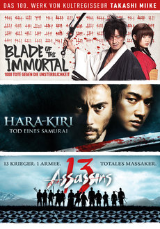 Cover - Takashi Miike Box